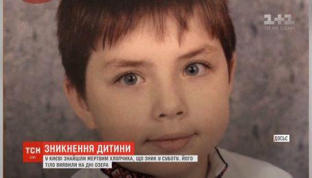 На дне озера нашли мертвым 9-летнего мальчика в Киеве