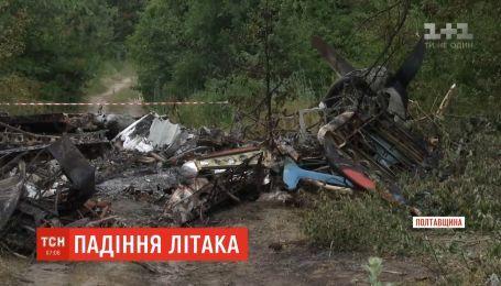 Літак розбився на Полтавщині: пілоти вижили дивом