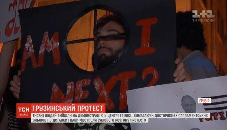 Грузинський протест не втрачає обертів: тисячі людей продовжують мітингувати
