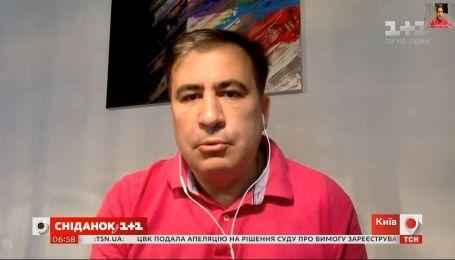 Я уверен, что Иванишвили – конец - Михеил Саакашвили прокомментировал протесты в Грузии