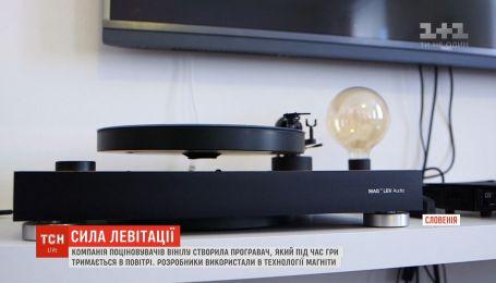 Изобретатели из Словении создали проигрыватель, который во время игры держится в воздухе
