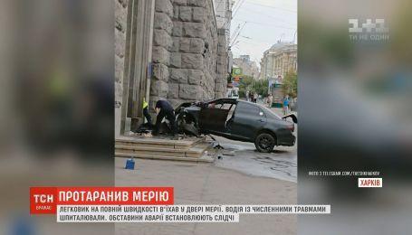 Автомобіль на швидкості в'їхав у Харківську міськраду