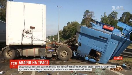 Вследствие столкновения двух фур на Житомирской трассе погиб водитель