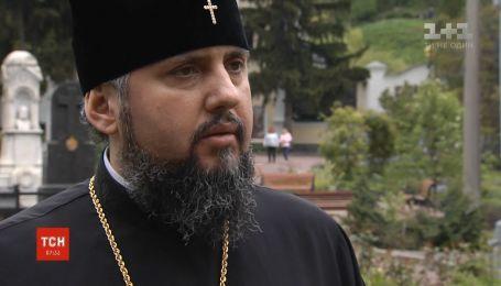 Православна церква України збирає Священний синод