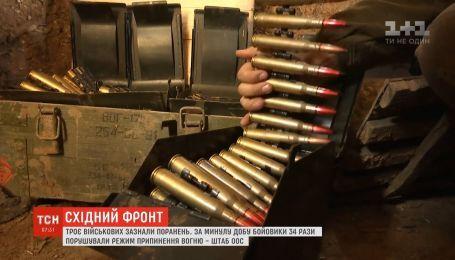 Троє українських військових поранені на східному фронті