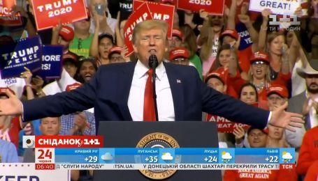 Скандальний Трамп: американського президента звинувачують у сексуальному домаганні