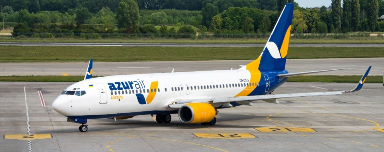 Государственная авиационная служба разрешила Azur Air Ukraine летать по семи направлениям