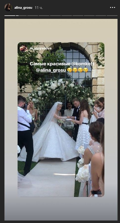 Аліна Гросу_3