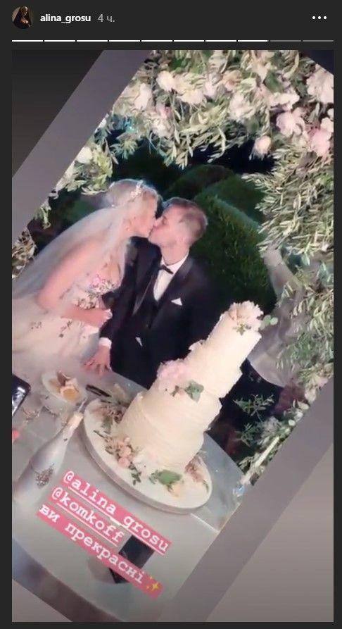 Аліна, Гросу, Весілля