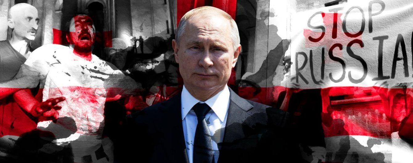 За що Путін карає Грузію