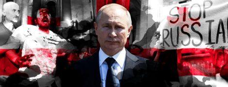За что Путин наказывает Грузию