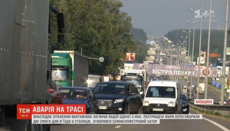 7-километровая пробка образовалась под Киевом после ДТП с участием фур