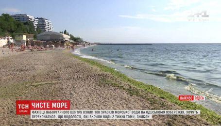 Морская вода на одесских пляжах чистая и прозрачная