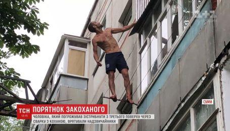 Надзвичайники врятували чоловіка, який ледь не скоїв самогубство у Сумах