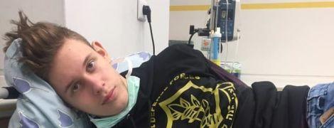 Стас Дякін з Тернопільщини потребує негайної допомоги