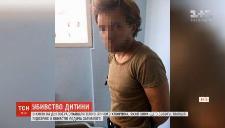 Правоохранители задержали подозреваемого в убийстве 9-летнего мальчика в Киеве
