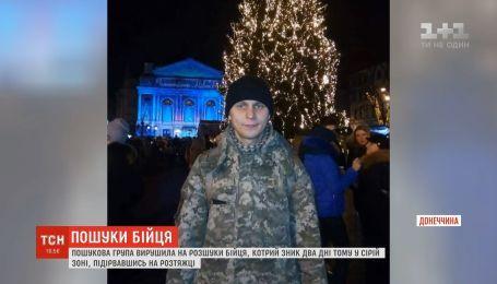На Донбассе специальная группа нашла тело пропавшего в серой зоне бойца