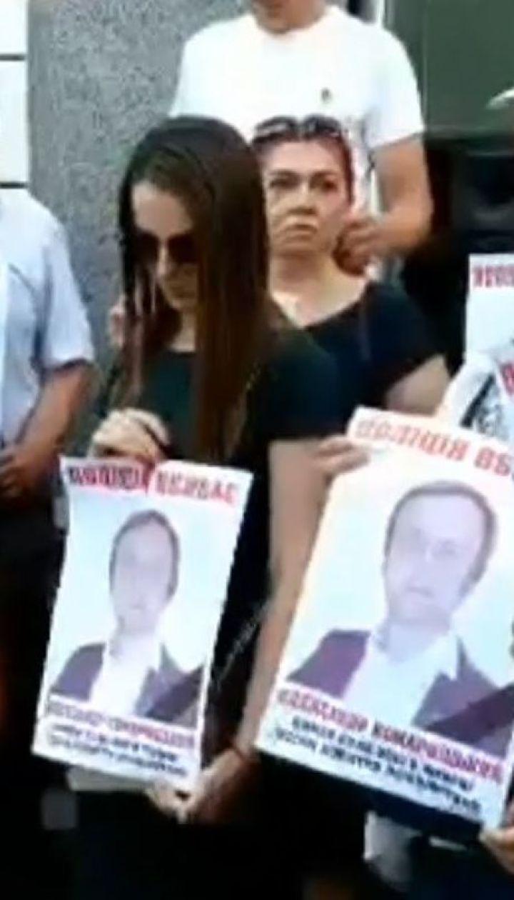 У Вінниці люди вийшли на акцію протесту у зв'язку зі смертю активіста Комарніцького