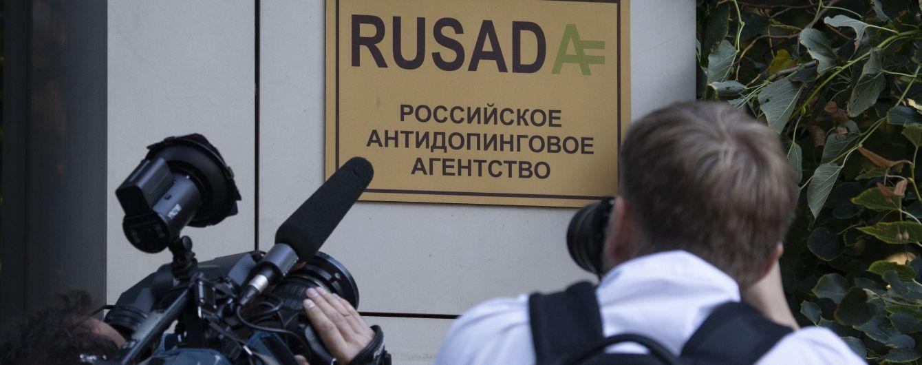 Росію можуть не допустити на Олімпійські ігри-2020