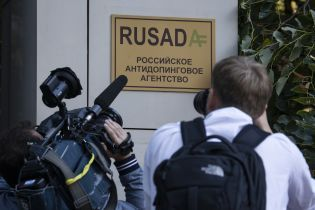 Российские легкоатлеты получили длительные дисквалификации из-за допинга