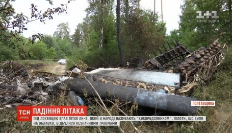"""На Полтавщині розбився """"кукурудзяник"""" – двоє пілотів дивом врятувалися"""