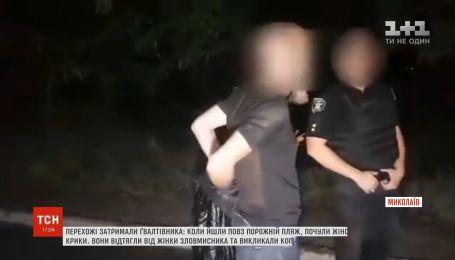 Вночі у Миколаєві перехожі затримали ґвалтівника