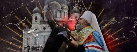 """Крым и российские """"религиозные войска"""""""
