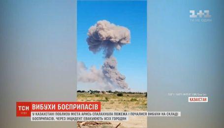 Вибухи боєприпасів у Казахстані: одна людина загинула, ще понад чотири десятки травмовані