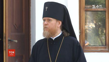 Филарета лишили права управлять Киевской епархией