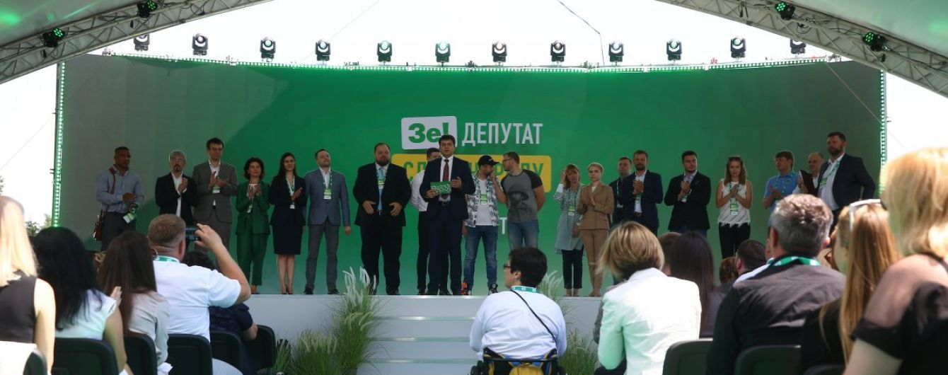 """В """"Слуге народа"""" рассказали, готовы ли люстрировать Пристайко, Данилюка и Абромавичуса"""