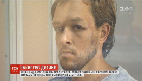 Мужчина, которого подозревают в убийстве 9-летнего мальчика в Киеве, состоит на учете в психбольнице