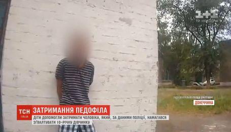У Маріуполі діти допомогли затримати підозрюваного у педофілії