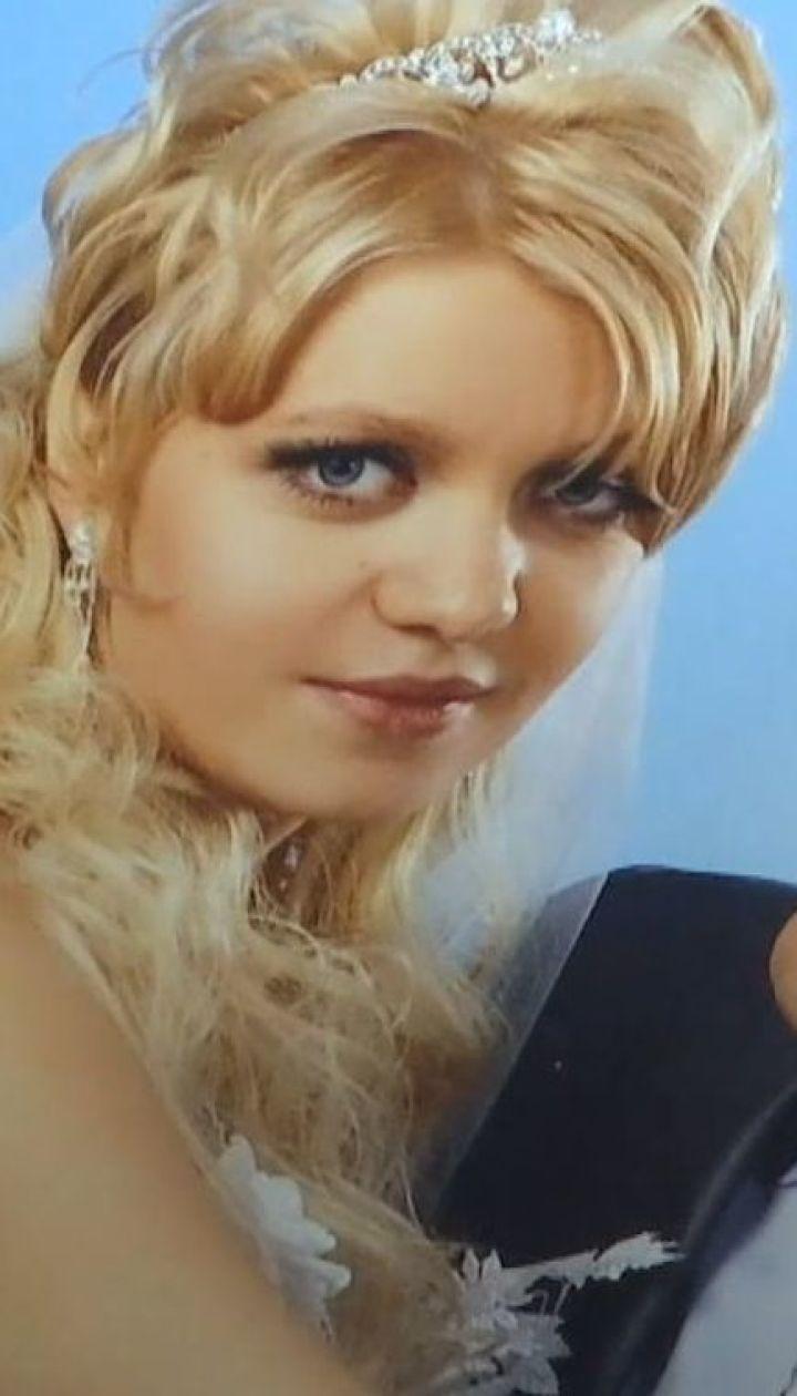 Убийство Юлии Козак в Бердичеве: родственники боятся, что злоумышленники выйдут на свободу