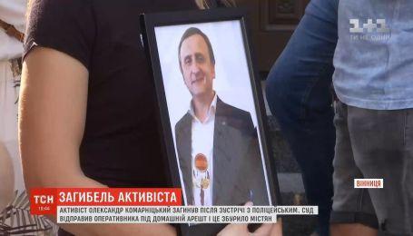 После конфликта с полицейским умер 47-летний активист в Виннице
