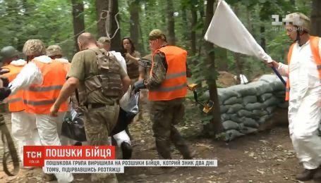 Поисковая группа нашла тело пропавшего бойца в серой зоне на Донбассе