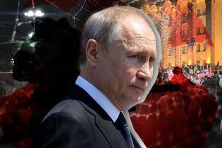 Игра в подкидного Путина