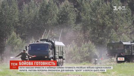 Путин приказал привести в высшую боевую готовность российские войска