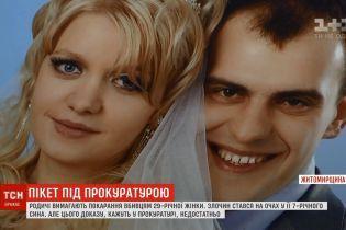 Пікет прокуратури в Бердичеві: люди вийшли протестувати через тривалість слідства про вбивство