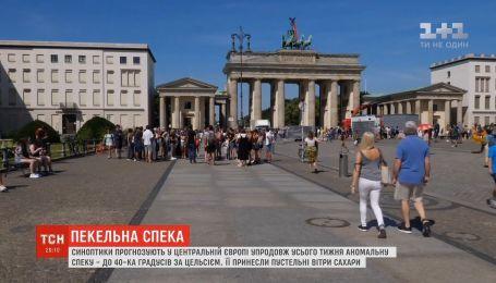 Пекельна спека накрила центральну Європу