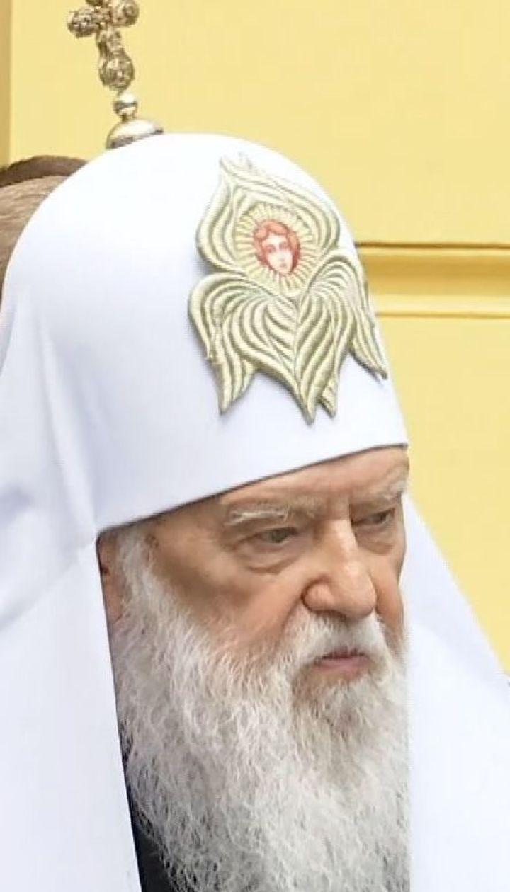 Священний синод ПЦУ позбавив Філарета керувати Київською єпархією