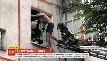 Сумчанин собирался выброситься с третьего этажа из-за ссоры с любимой