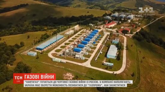 Україна та Росія готуються до чергової газової війни
