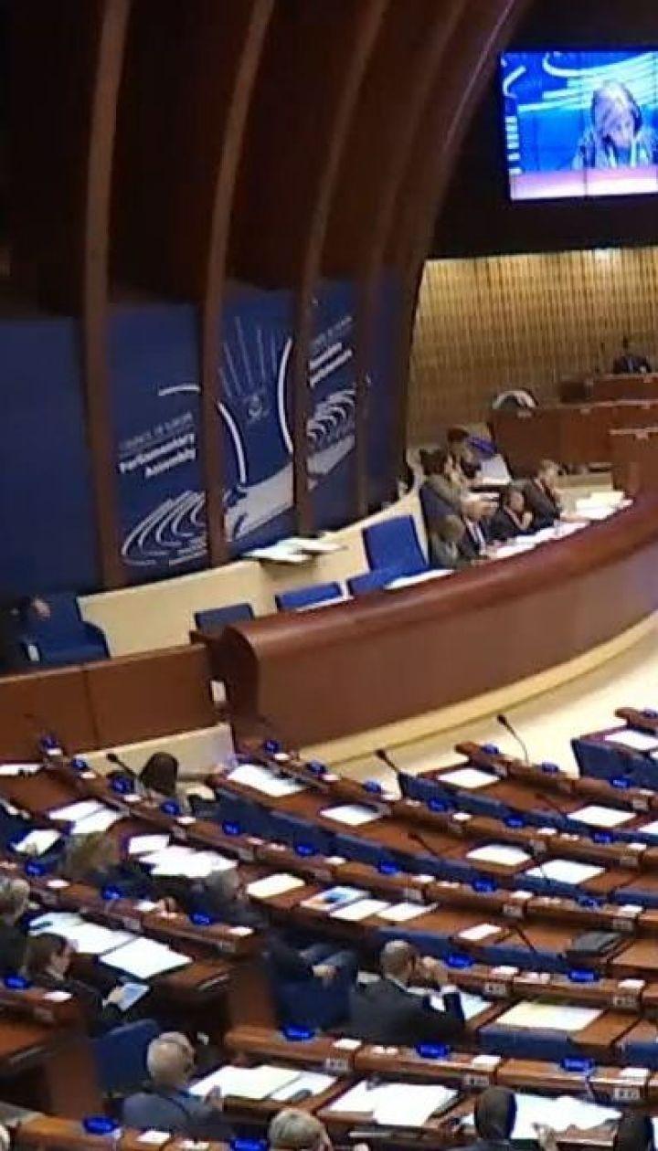 Європейські депутати відновлюють членство Росії в Раді Європи