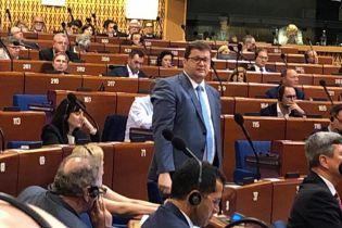 """""""Страсбургский заговор"""": в ПАСЕ отклонили более 200 украинских поправок к резолюции по России"""