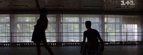 Скандал навколо випускного: у Чернігові скасували танок хлопця на інвалідному візку