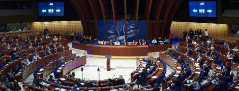 В ПАСЕ обжаловали полномочия делегации России - нардеп