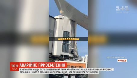 Во Франции пассажирский самолет врезался в здание аэропорта