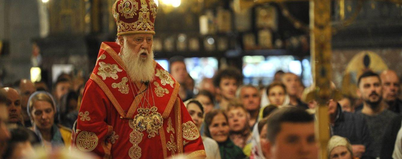 Филарет обвинил ПЦУ в рейдерских захватах храмов - готовится атака на Владимирский собор