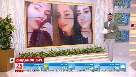 """Єгор Гордєєв про зв'язок між справою сестер Хачатурян і недолугістю законодавства - влог """"Сніданку"""""""