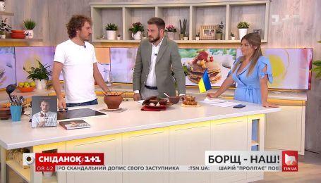 Евгений Клопотенко призвал всех защитить украинский борщ как национальное блюдо
